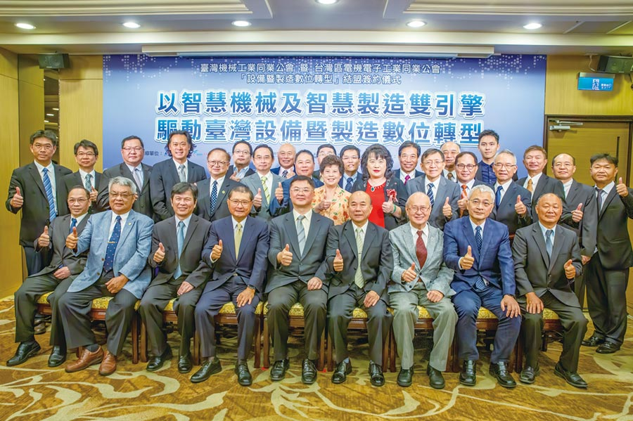 机械公会理事长柯拔希(前排右四)、电电公会理事长李诗钦(前排左四)与机械公会理监事合影。图/机械公会提供