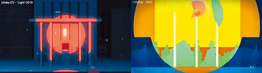 北市府臉書「我是台北人」i-Voting網路投票「你的決定 改變你的生活」形象影片(左),日前遭控抄襲影像公司的影片。(本報資料照片)