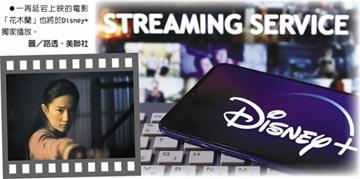 居家令助攻 Disney+用戶 突破6千萬人