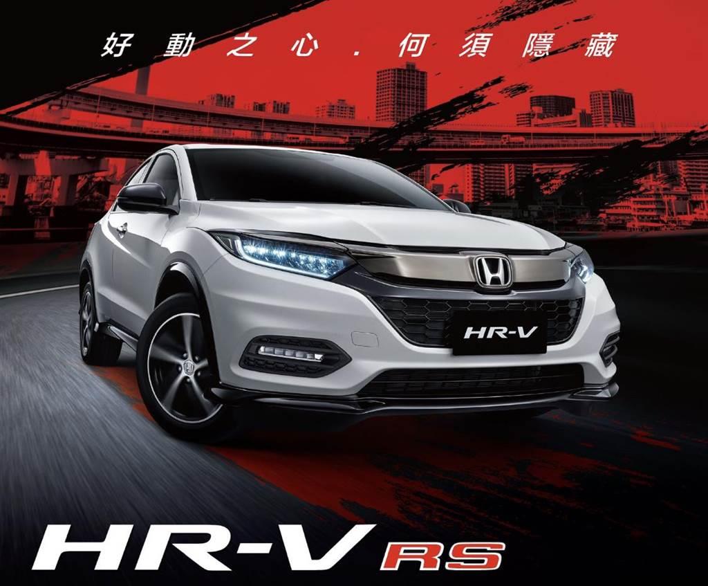 8月份入主20年式Honda國產車系,皆加碼贈送價值新台幣$49800之tokuyo按摩椅。