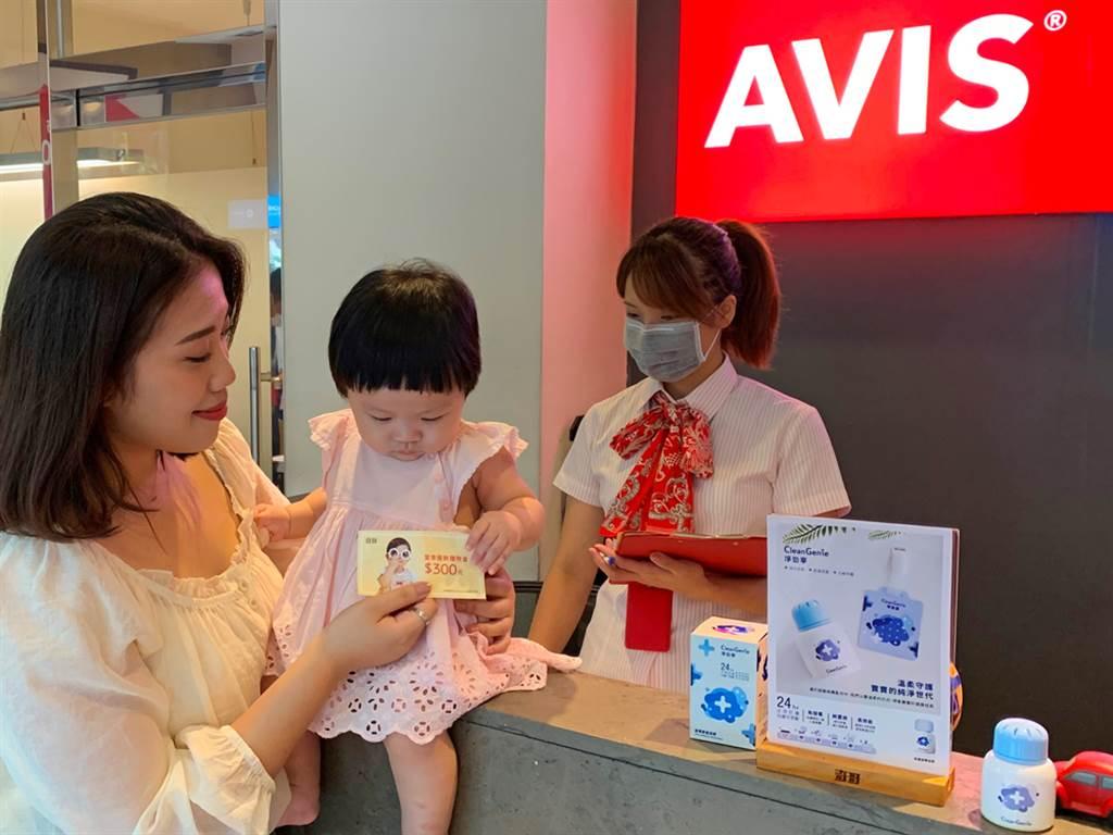 國旅熱潮帶動租車商機 AVIS 再度攜手奇哥 搶攻暑假親子旅遊市場