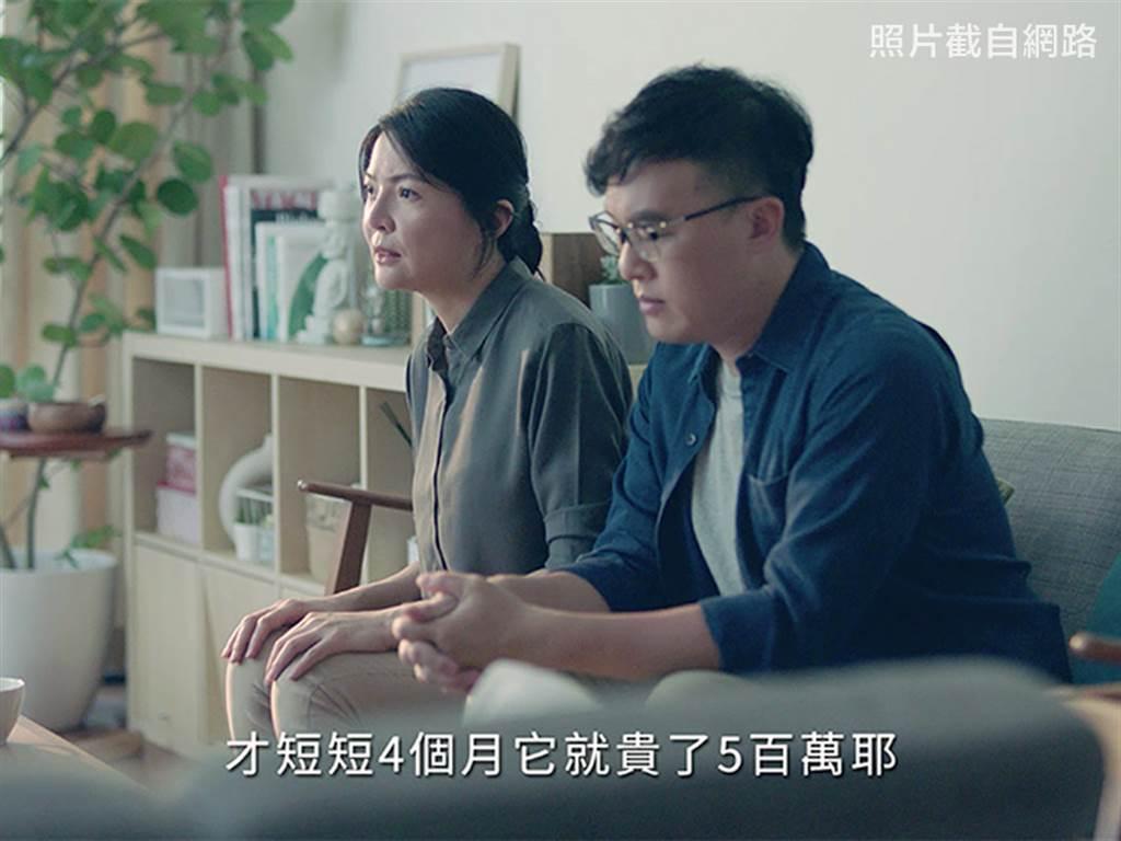 廣告「小夫妻買房」敘述黑心仲介刻意隱瞞前屋主幾個月前買進價格,讓這對夫妻在資訊不透明的情況下高價買屋。