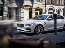 Volvo S90 T8 PHEV 獲北美《AAA 汽車指南》最佳車款 同時囊括最佳大型房車、最佳豪華車款共三項大獎
