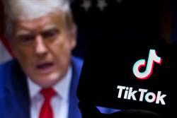 川普再出手 禁美企與微信、TikTok母公司進行交易