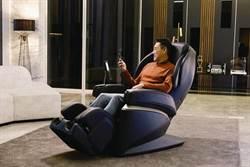 喬山按摩椅新品 推出父親節特價滿5,000元送700元