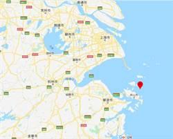舟山相關海域下週將進行2場實彈射擊訓練