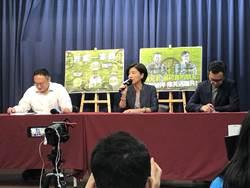 「親兄弟」蘇震清遭聲押急切割 國民黨批陳其邁無情無義令人心寒