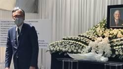 弔唁李登輝 日前首相森喜朗率團弔唁9日成行