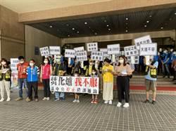 竹縣焚化爐BOO案 抗議中完成簽約
