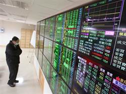 川普放利空警報!陸港股重挫逾2% 台股殺跌百點