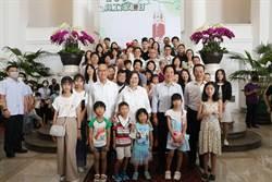 總統府家庭日 蔡英文:0到6歲 國家一起養