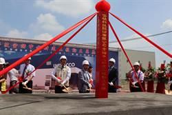 岱稜科技台南建倉儲中心 工作機會留給在地人
