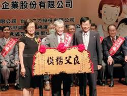 為善不欲人知 97歲陳新發榮獲高市模範父親