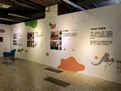 鄭成功文物館轉型南市歷史博物館 明年閉館整修