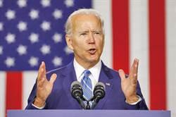 拜登:若我當選 將取消川普對大陸關稅