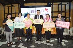 國泰員工獻愛 扶助關懷公益團體