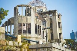 紀念廣島原爆 安倍避談禁核條約