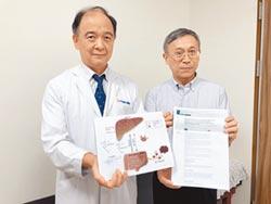 樟芝降脂肪肝 臨床研究登美期刊