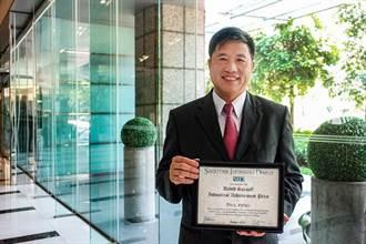 友達董事長彭双浪獲頒「SID David Sarnoff 產業傑出貢獻獎」