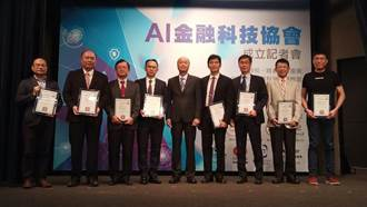 深化產學合作 康和證券參與AI金融科技協會