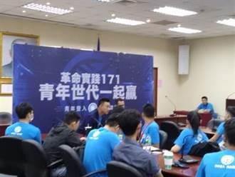 國民黨營隊結業 江啟臣:數位黨部app將上線