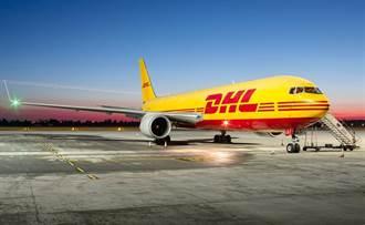 DHL Express将新增4架波音767-300货机 降低碳排放