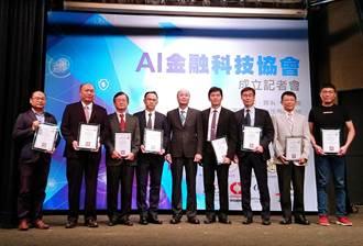 《金融股》深化產學合作 康和證參與創立AI金融科技協會