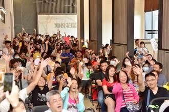 暑假祭好康 建案抽賓士吸200位民眾擠爆現場