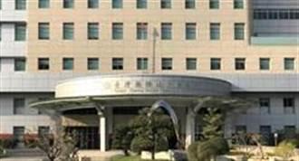 橋頭地檢署破獲不法集團以「投資廣西南寧」名義非法吸金