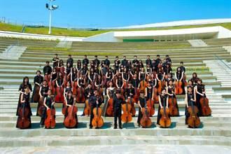 愛上大提琴 《100把大提琴美麗冒險》2年一度來報到