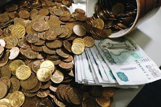 體質強健 俄債成外資新寵