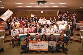 探索台灣永續好行 見證台灣永續進步
