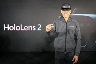 微軟Hololens2 下月登台