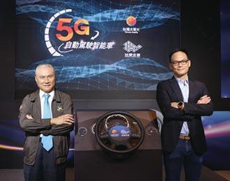 林之晨:5年內台灣5G可望全面普及