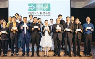 2020台灣設計展 10月在新竹