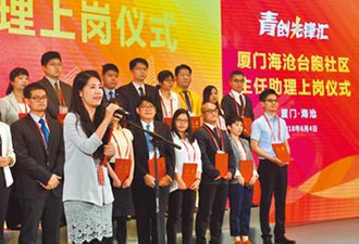 輸出社造經驗 這局台灣統戰大陸