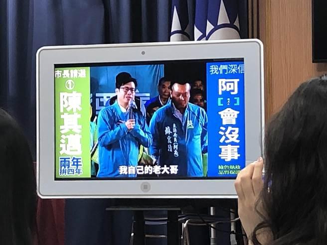 現場播放高雄市長補選候選人陳其邁,去年為民進黨立委蘇震清助選影片。(趙婉淳攝)