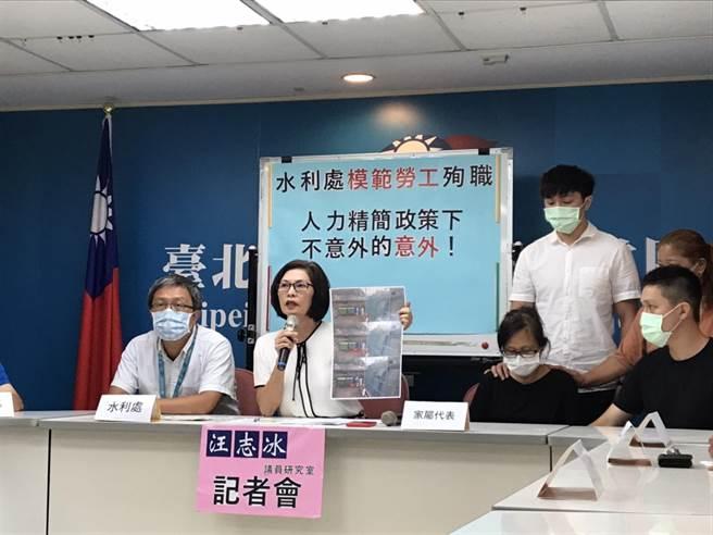 汪志冰今天下午邀請齊姓技工遺孀、胞妹及兩個兒子舉辦記者會。(譚宇哲攝)