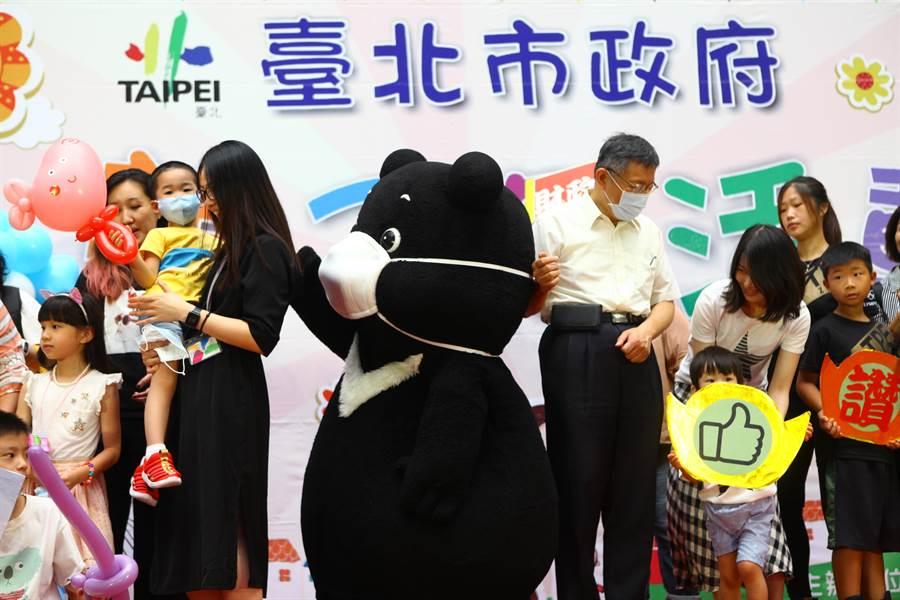 台北市長柯文哲7日參加員工親子日活動。(張立勳攝)