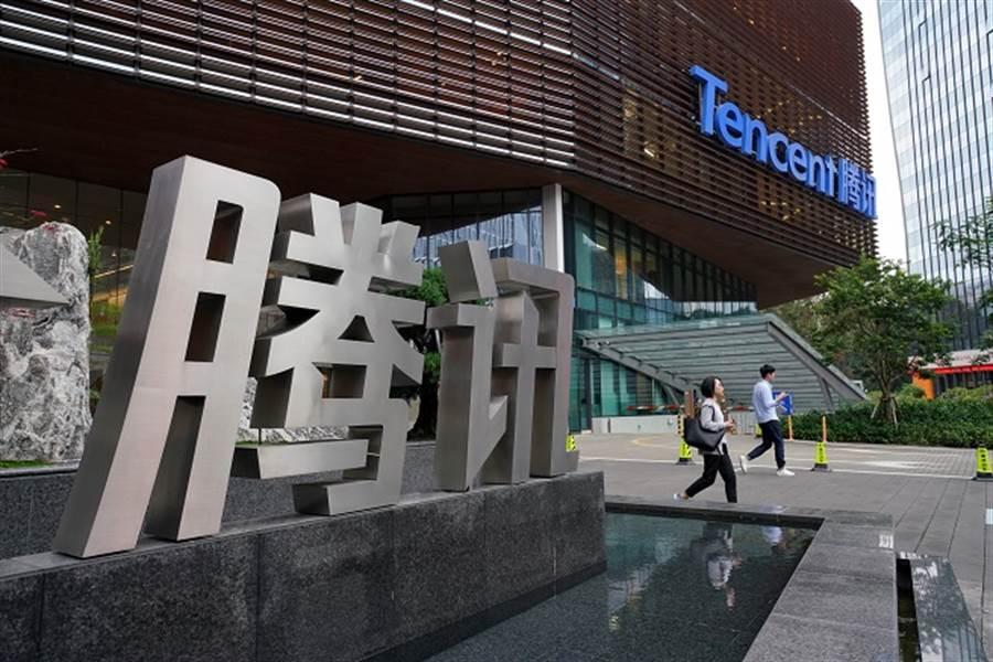 川普簽署微信禁令,騰訊股價一度慘崩9%。(中新社)