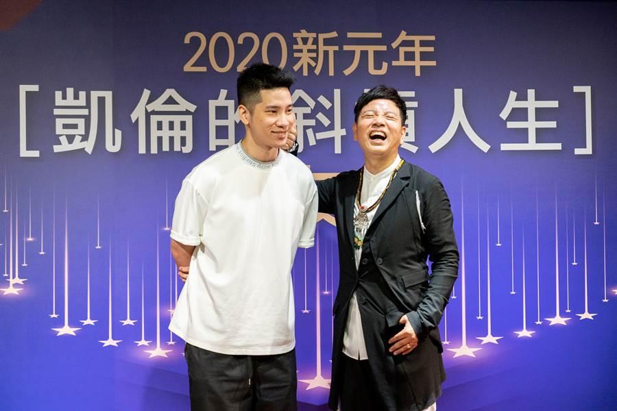 陳凱倫和兒子陳銳感情好,並以他為榮。(照片/取自陳凱倫 臉書)