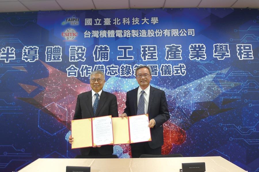 北科大校長王錫福(左)、台積電副總廖永豪(右)簽署合作備忘錄。圖/黃台中