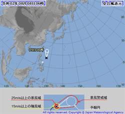 薔蜜颱風引西南氣流 吳德榮:下周連3天有劇烈天氣