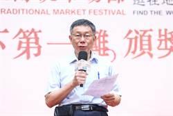 陳其邁「KH撐香港」柯轟:選舉操作 網吵翻