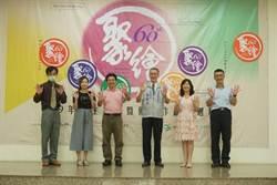 中部寫生比賽邁一甲子  「60th聚繪-優勝作品展」在永康