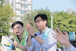 綠6執政縣市長背書 盼陳其邁加入六壯士變七勇士