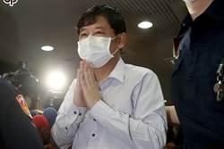 涉施壓陽明山國家公園 趙正宇羈押更裁下午2時裁定結果