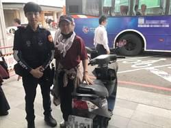 7旬老婦報案機車被竊  警方大忙一場竟是烏龍