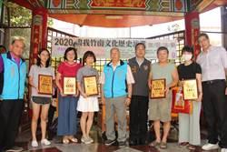 畫出竹南歷史文化脈絡 獲選畫作將以石雕方式永久保存