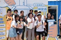 國內首座AI職涯體驗貨櫃屋啟用
